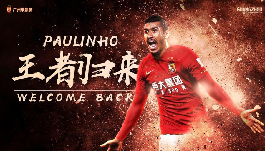 """""""Barselona""""nın futbolçusu yenidən Çin klubunda - rəsmi"""