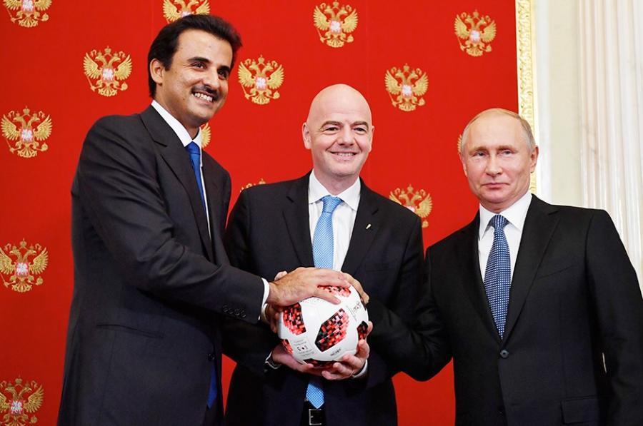 Əmir topu Rusiyadan aldı