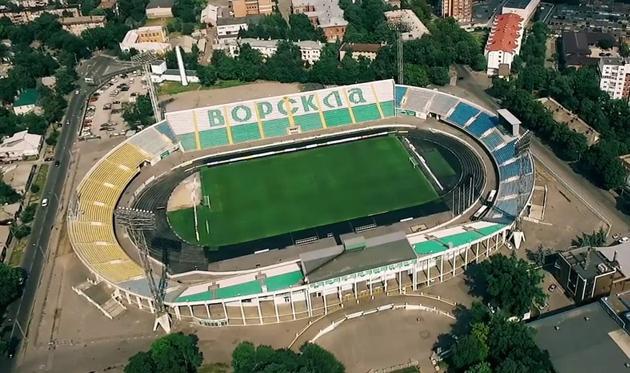 """""""Qarabağ"""" Ukrayna klubu ilə bu stadionda oynayacaq (Foto)"""