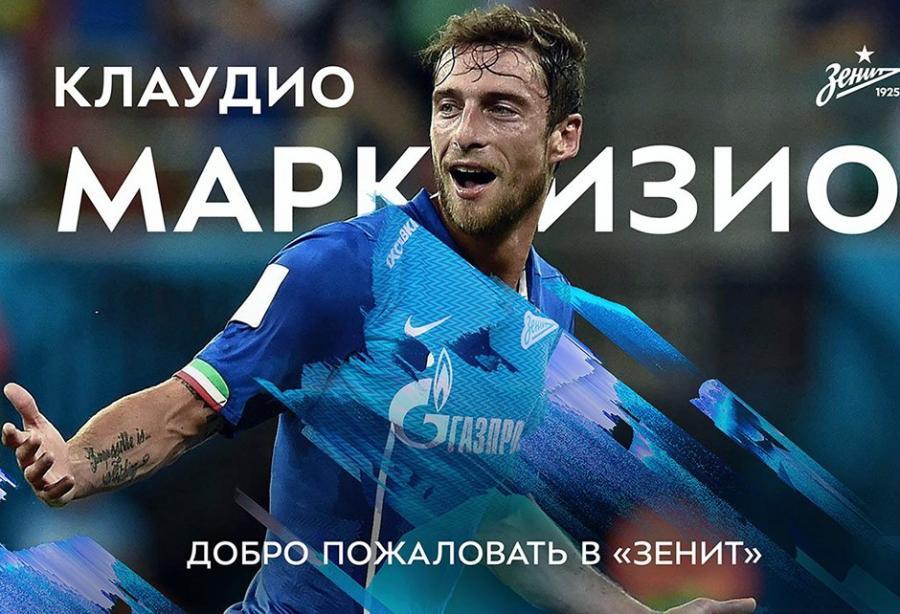 """""""Yuventus""""un sabiq futbolçusu """"Zenit""""də - <b style=""""color:red"""">rəsmi</b>"""