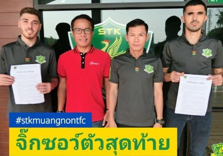 Daha 2 futbolçumuz Tailand klubunda -