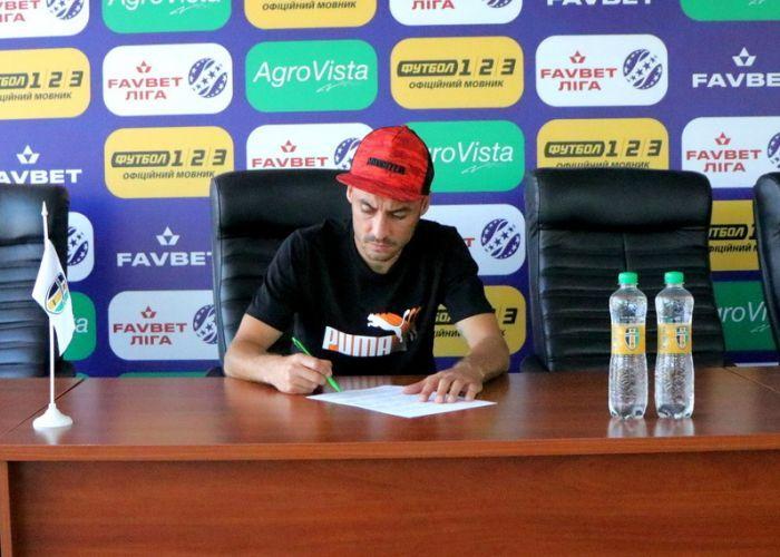 Millimizin futbolçusu yeni müqavilə imzaladı -