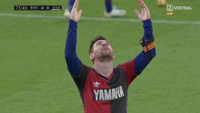 Messi cərimələndi -